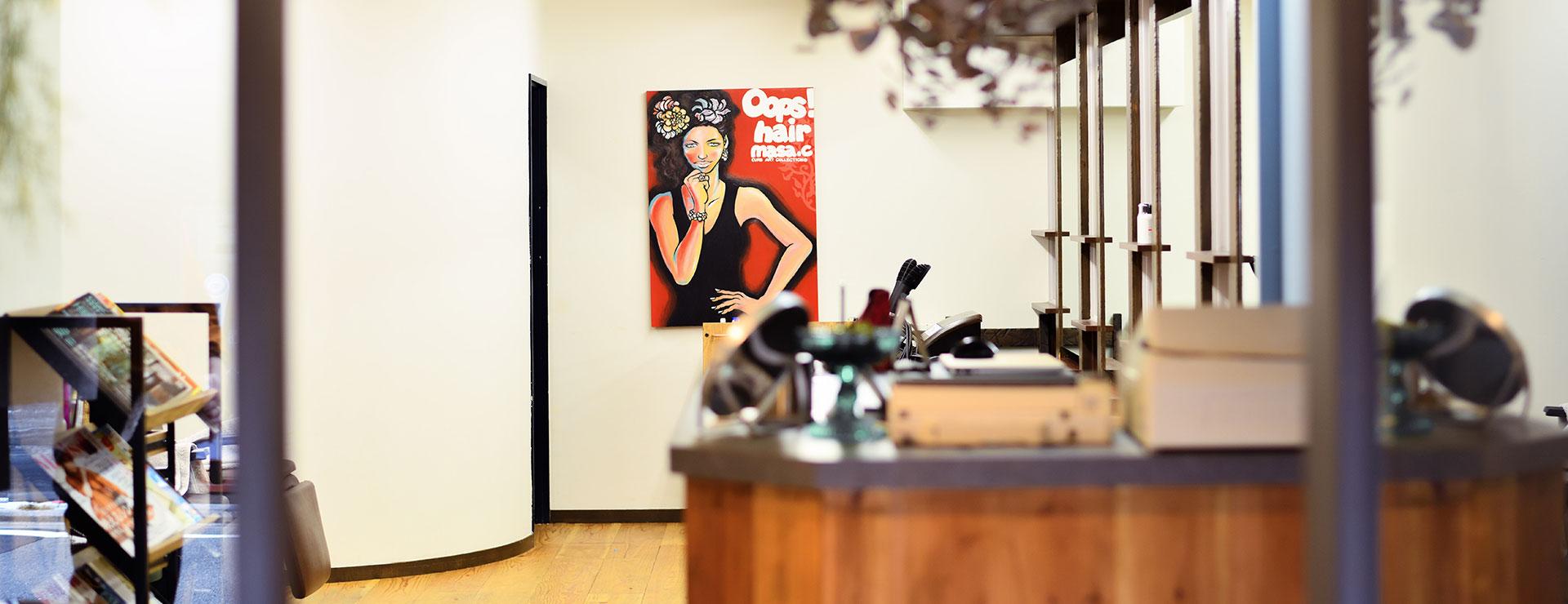 京都市中京区の四条烏丸にある美容室ウップスヘアー(リトルサイエンティスト認定サロン)